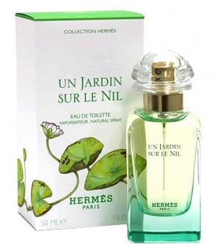HERMES Hermes Un Jardin Sur Le Nil